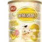 供应南山奶粉产地官方网站 南山奶粉价格批发价上哪里买比较便宜价格最低经销商销售商